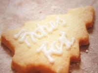 Pl Tzchen-frohes-fest-200x150 in Weihnachtsbäckerei